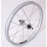 Koło rowerowe przednie 20 PSOA srebrne