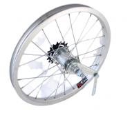 """Koło rowerowe tylne 16""""  Torpedo Quando"""