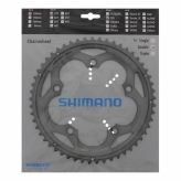 Tarcza do korby Shimano FC-5700 53T srebrna