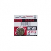 Bateria cr2450 maxell do sigma  1909/2209/rox/r3