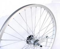 """Koło rowerowe tylne 24"""" alu  Torpedo Quando"""