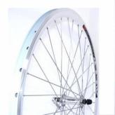 """Koło rowerowe przednie 28"""" stożek piasta quando qr białe"""