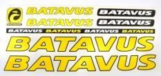 Naklejka na rower Batavus żółty 5 szt.