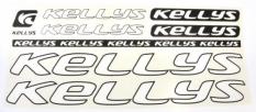 Naklejki na rower Kellys białe 5 szt.